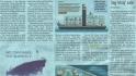 tradeinds-article_1st-june_jlj-highlighted