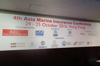 asia-marine-conf-pics